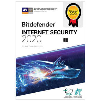 نرم افزار آنتی ویروس بیت دیفندر نسخه اینترنت سکیوریتی 2020 سه کاربره 1 ساله | Bitdefender Antivirus Software Internet Security Version 2020 One year three user