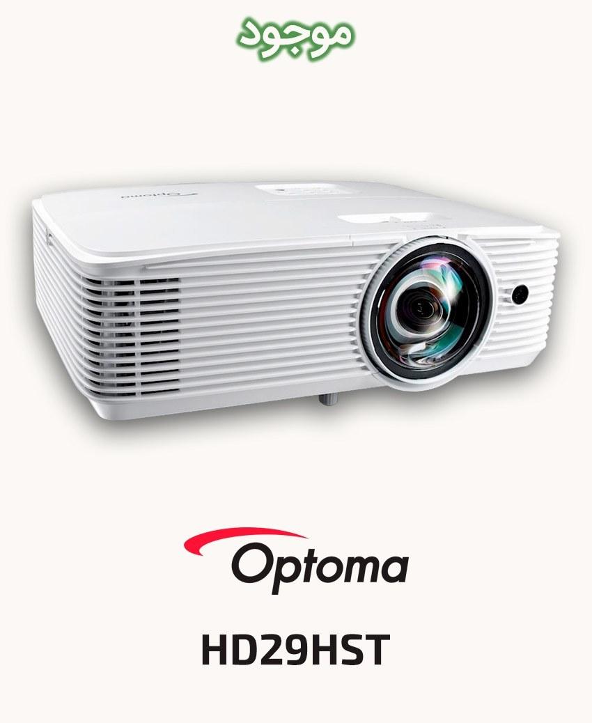تصویر ویدئو پروژکتور اپتما Optoma HD29HST