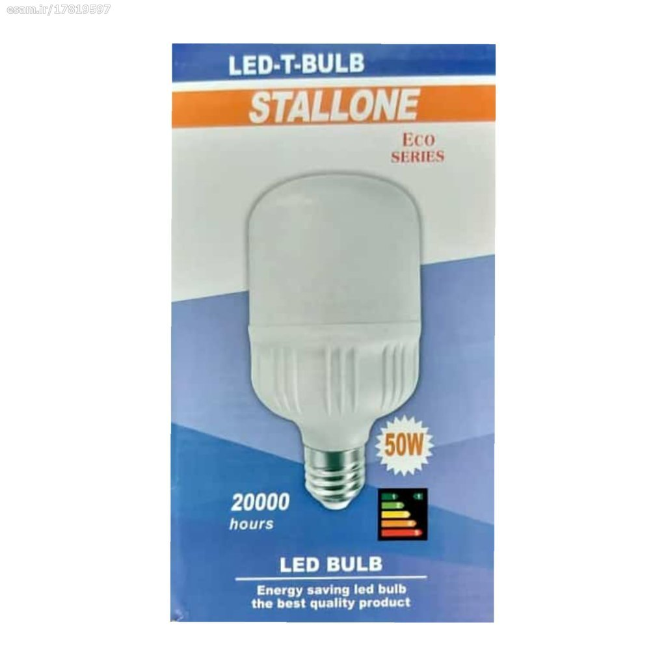 لامپ ال ای دی 50 وات