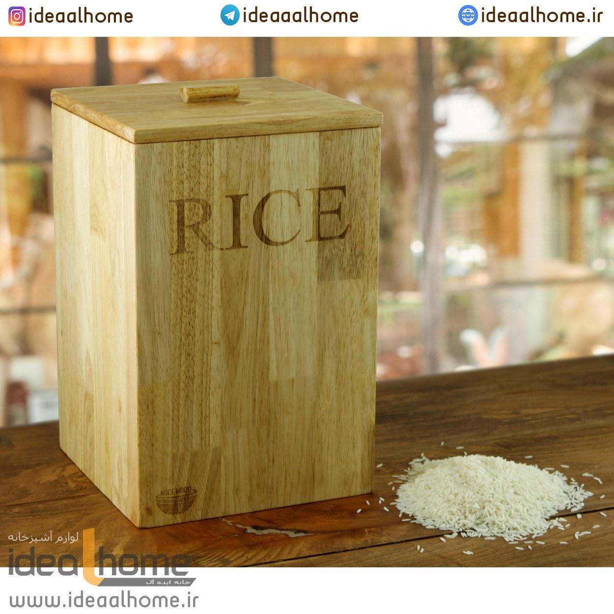 تصویر سطل برنج چوبی نایس وود مدل NA105 گنجایش 10 کیلوگرم