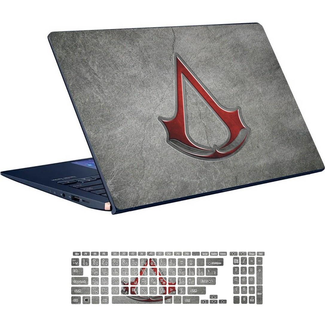 تصویر اسکین لپ تاپ طرح Assassin کد ۱۳ به همراه استیکر کیبورد