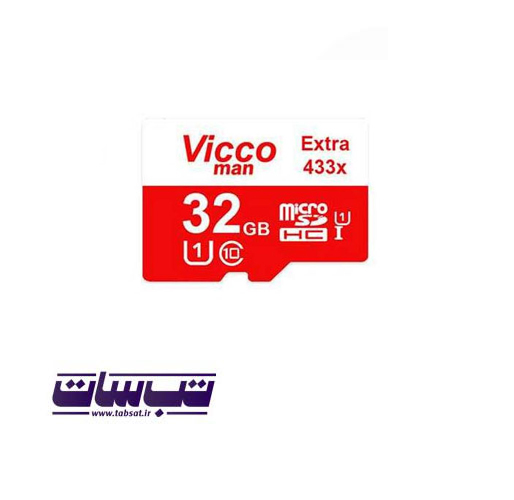 کارت حافظه ۳۲ گیگابایت Vicco 433X