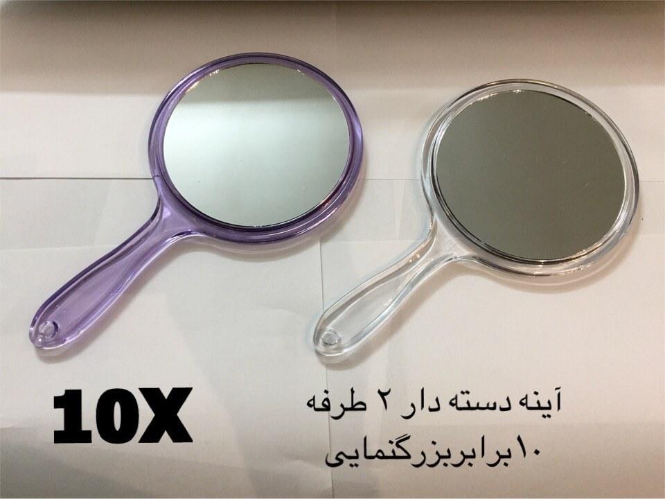 عکس آینه دسته دار 2 طرف 10 بربر بزرگنمایی  اینه-دسته-دار-2-طرف-10-بربر-بزرگنمایی