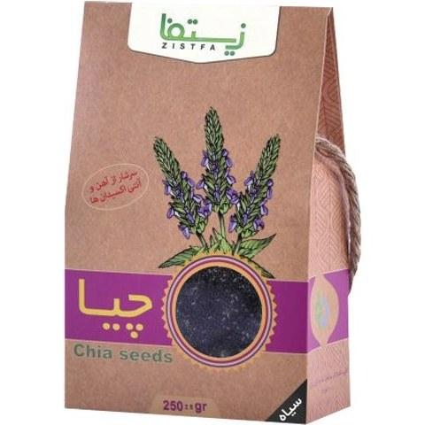 تصویر دانه چیا سیاه زیستفا- 250 گرم