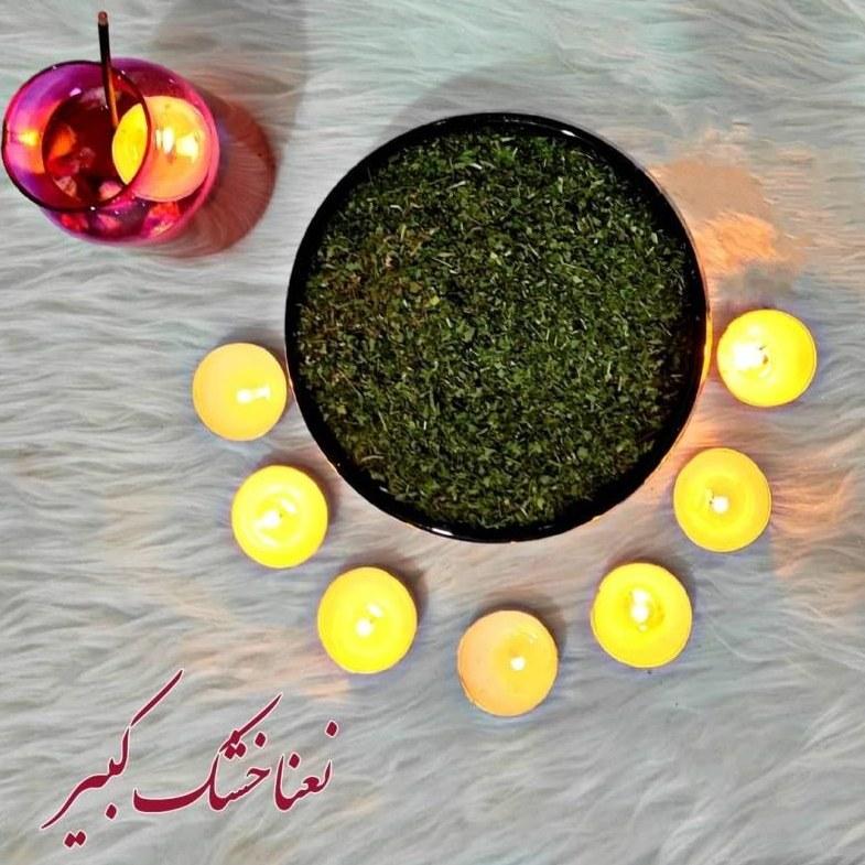 تصویر نعنا خشک کبیر (1 کیلوگرمی)