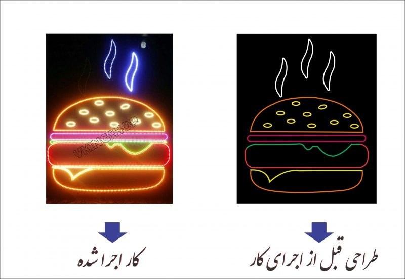 تصویر تابلو ال ای دی ثابت طرح همبرگر