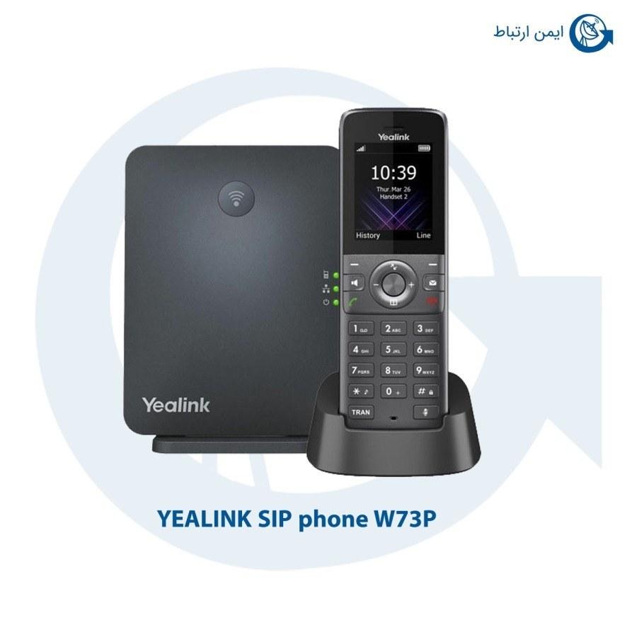 تصویر گوشی بیسیم یالینک مدل W73P