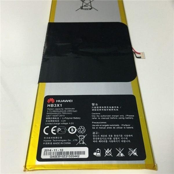 تصویر باتری هوآوی Huawei mediapad S10 Link Battery Huawei mediapad S10 Link