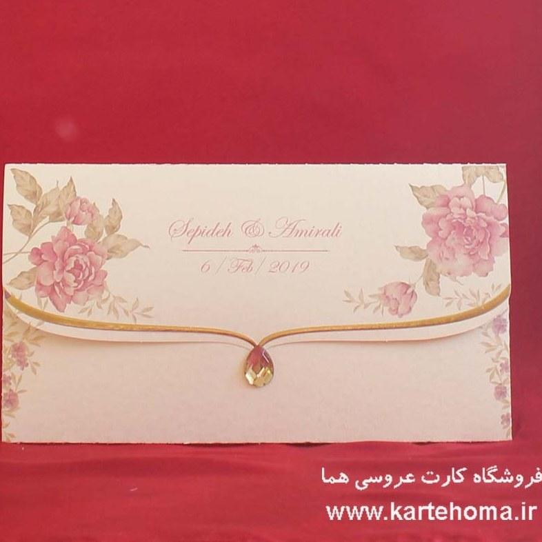 تصویر کارت عروسی کد ۳۳۱۹