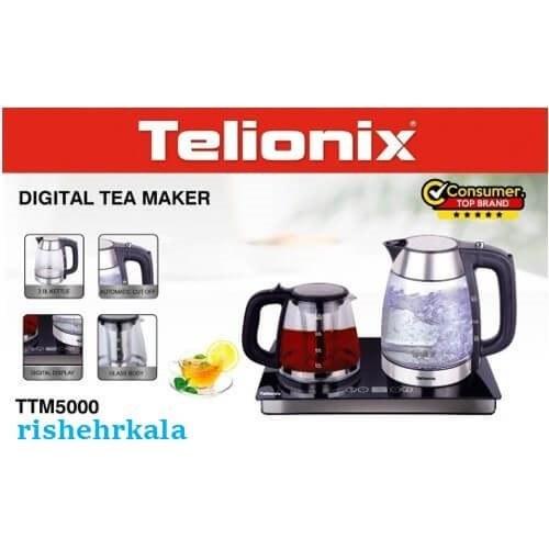 تصویر چای ساز دیجیتال تلیونیکس مدل TTM5000 بازرگانی سراجی _ (بهترین را از ما بخواهید)