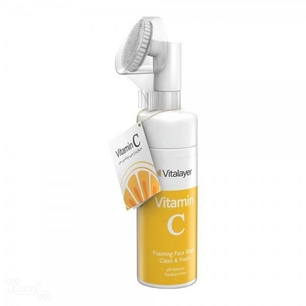 تصویر فوم شستشو صورت ویتامین سی ویتالیر ا Vitalayer Vitamin C Foaming Face Wash 150ml Vitalayer Vitamin C Foaming Face Wash 150ml