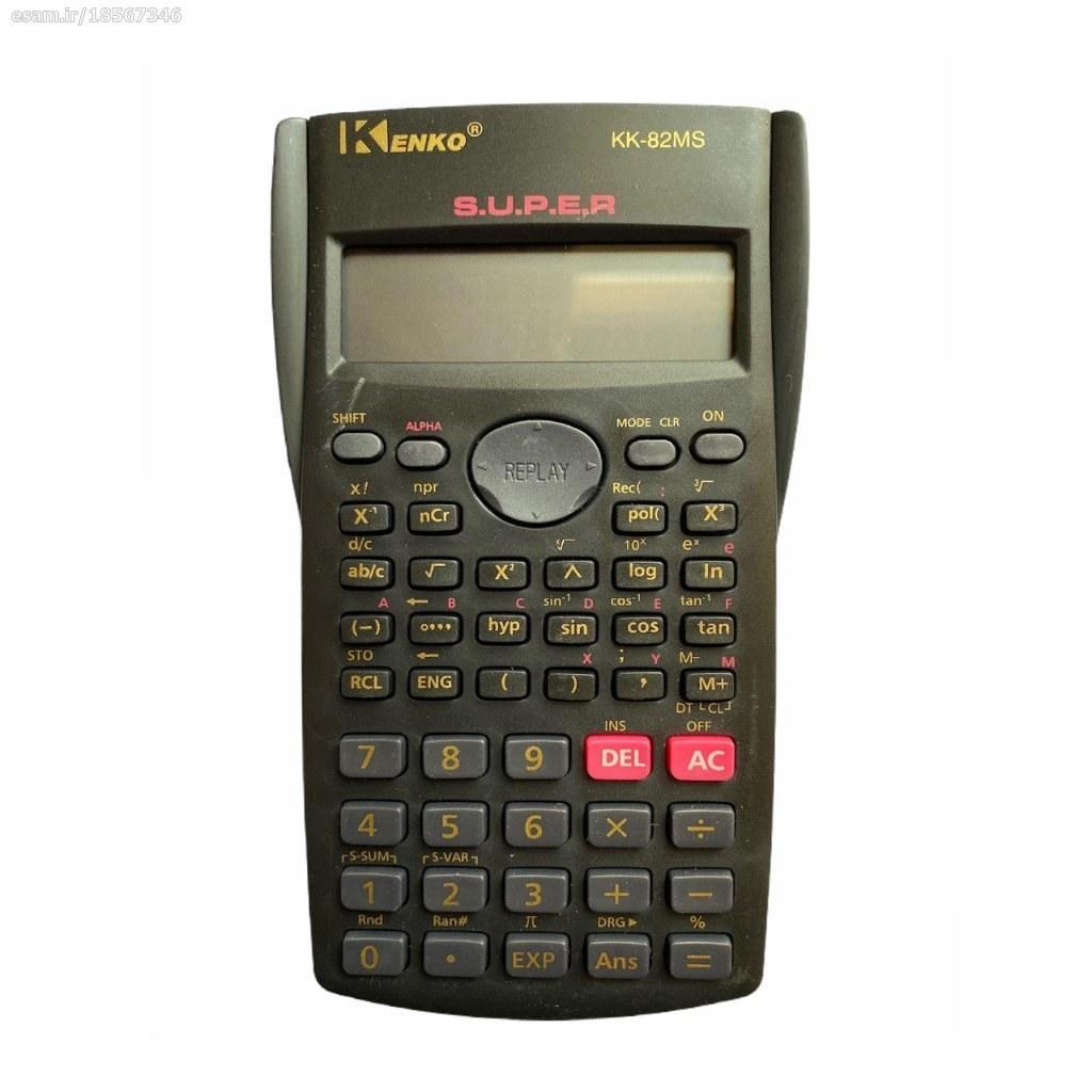 تصویر ماشین حساب علمی Kenko KK-82MS-D Scientific Calculator Kenko KK-82MS-D Scientific Calculator