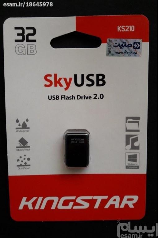 تصویر فلش مموری کینگ استار مدل sky KS210 ظرفیت 32 گیگابایت Kingstar sky KS210 Flash Memory 32GB