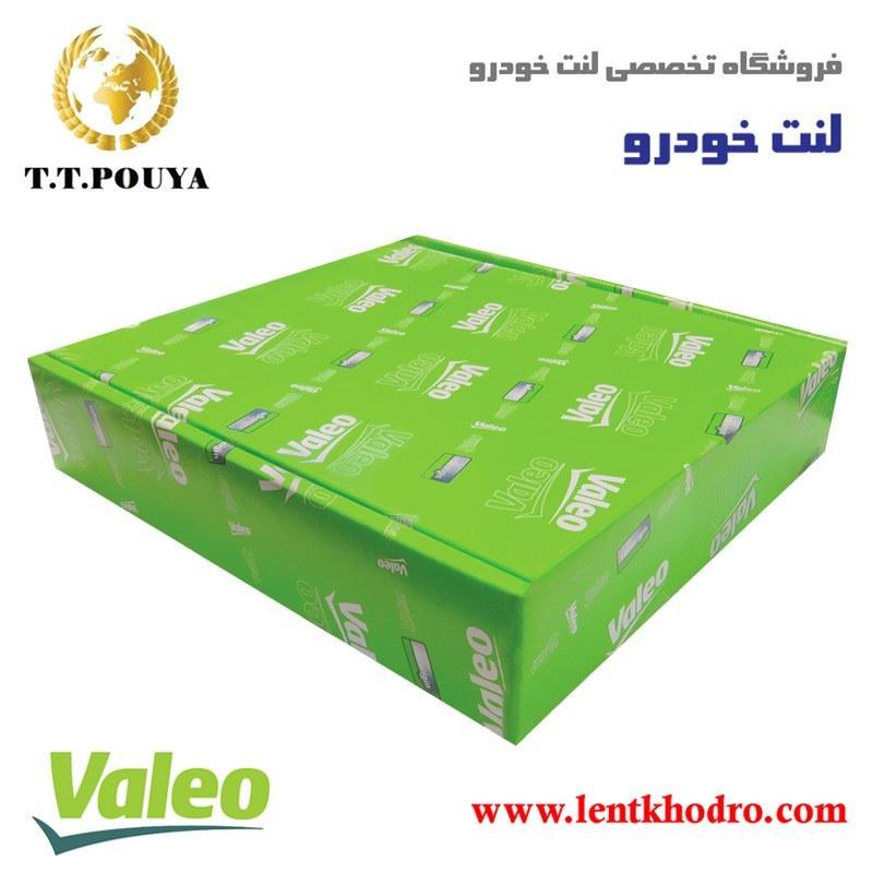 تصویر دیسک  صفحه پژو 405 GLX والئو جعبه سبز