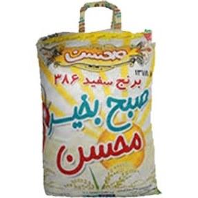 تصویر برنج صبح بخیر محسن پاکستانی