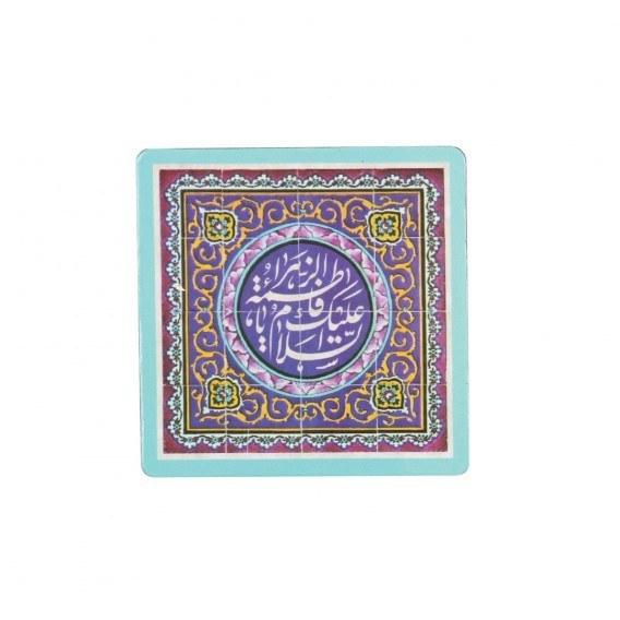 تصویر مگنت السلام علیک یا فاطمه الزهرا طرح اسلیمی 6*6 سانتی متر