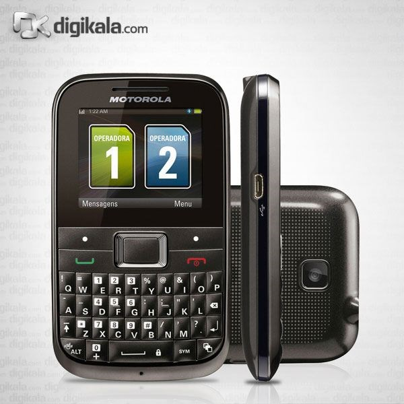img گوشي موبايل موتورولا اي ايکس 109 Motorola EX109