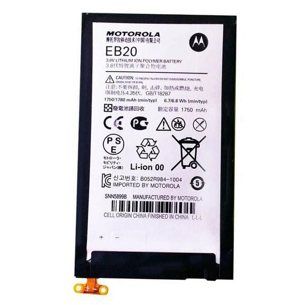main images باتری اصلی گوشی موتورولا Droid Razr مدل EB20 Battery Motorola Droid Razr - EB20
