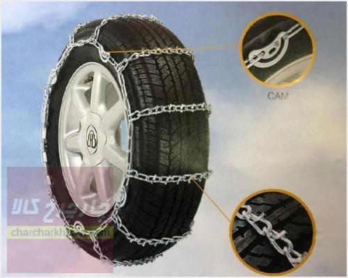 تصویر زنجیر چرخ یخشکن ریو برند BOHU اصل