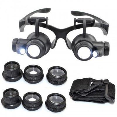 ذربین عینکی مدل 9892G  