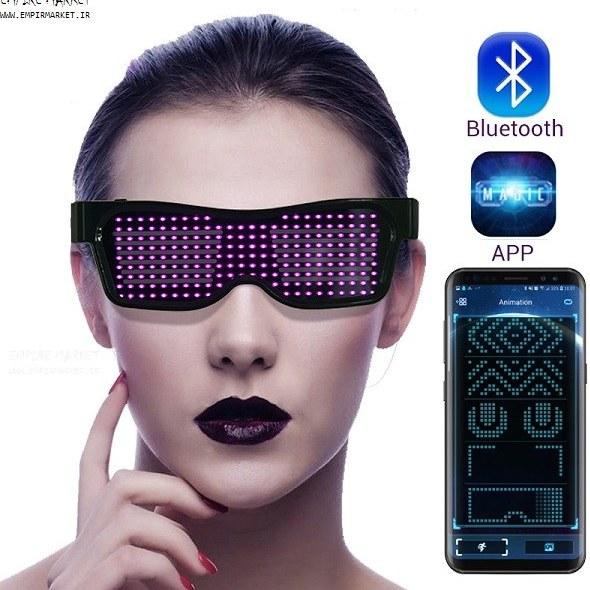 عکس عینک هوشمند LED بلوتوثی Magic SL-004  عینک-هوشمند-led-بلوتوثی-magic-sl-004