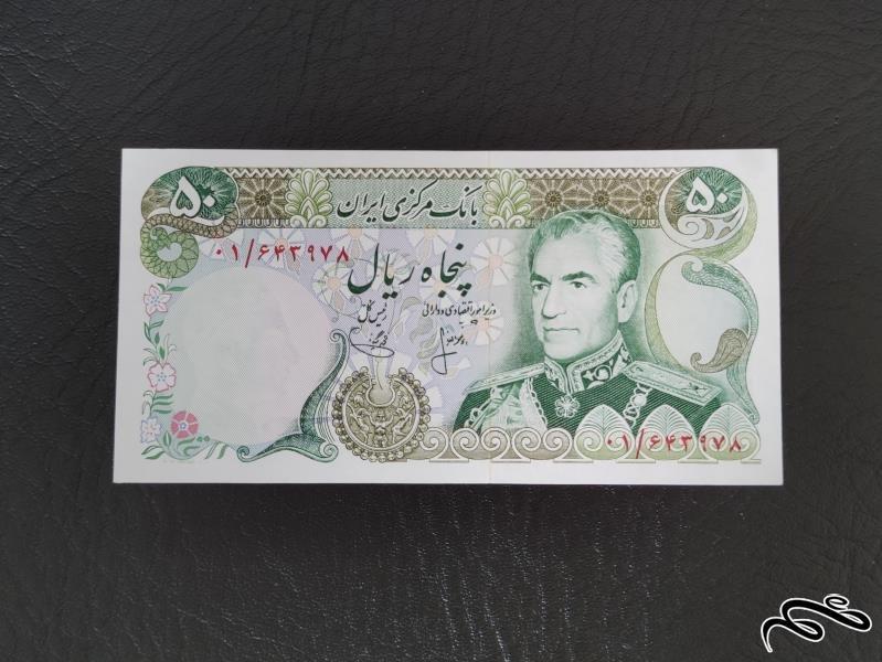 تصویر اسکناس تک بانکی پنجاه ریال محمدرضاشاه جایگزین