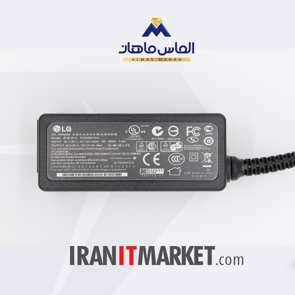 تصویر آداپتور و شارژر مانیتور ال جی Adaptor monitor lg 19v 1.7a