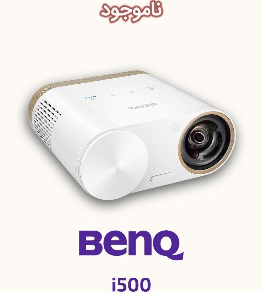 تصویر ویدئو پروژکتور قابل حمل بنکیو مدل i500