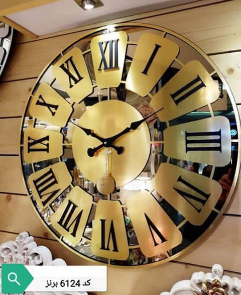 ساعت دیواری آینه ای مدرن کد 6124  
