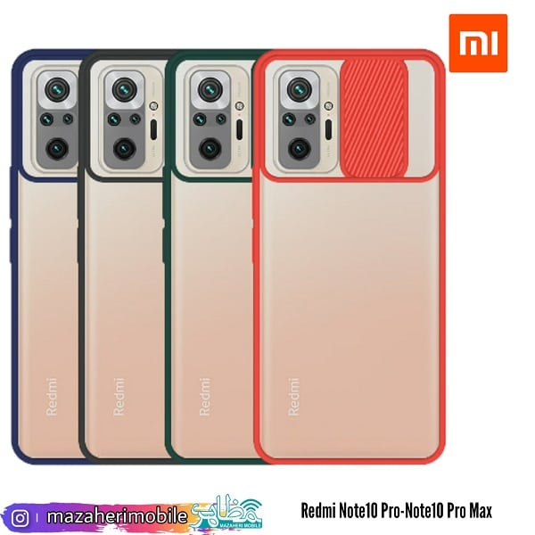 تصویر گارد(کاور) بامحافظ لنز موبایل مدل شیائومی Redmi Note10Pro/Note10ProMax