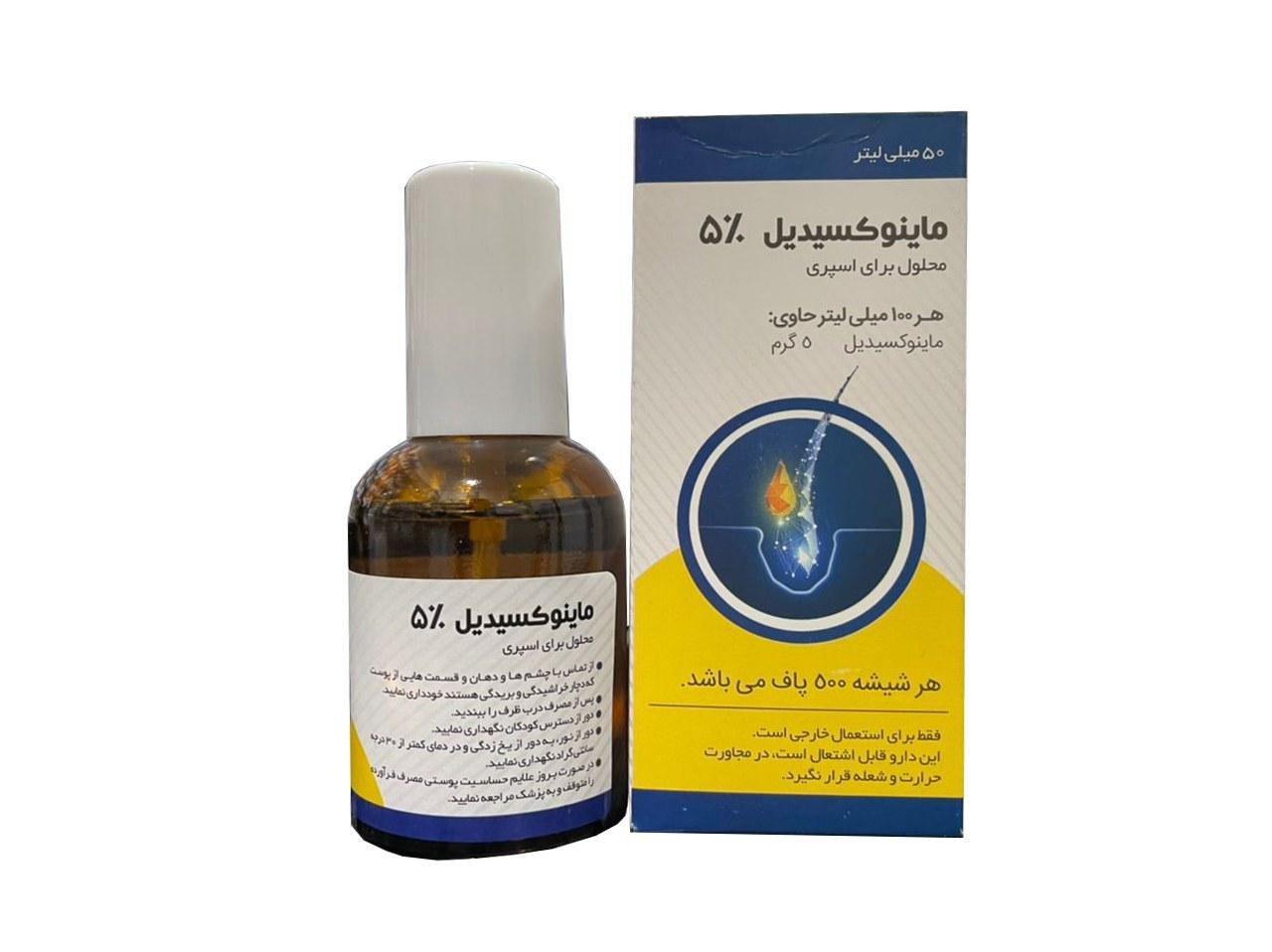 تصویر اسپری ماینوکسیدیل ۵ درصد ایران دارو (50 میلی لیتر)