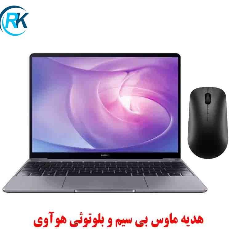 تصویر هوآوی میت بوک Huawei MateBook 13 Corei7 10510U 16G 512SSD 2G به همراه ماوس و فری بادز 3i بی سیم هواوی Huawei MateBook 13 Corei7 10510U 16G 512SSD 2G NoteBook