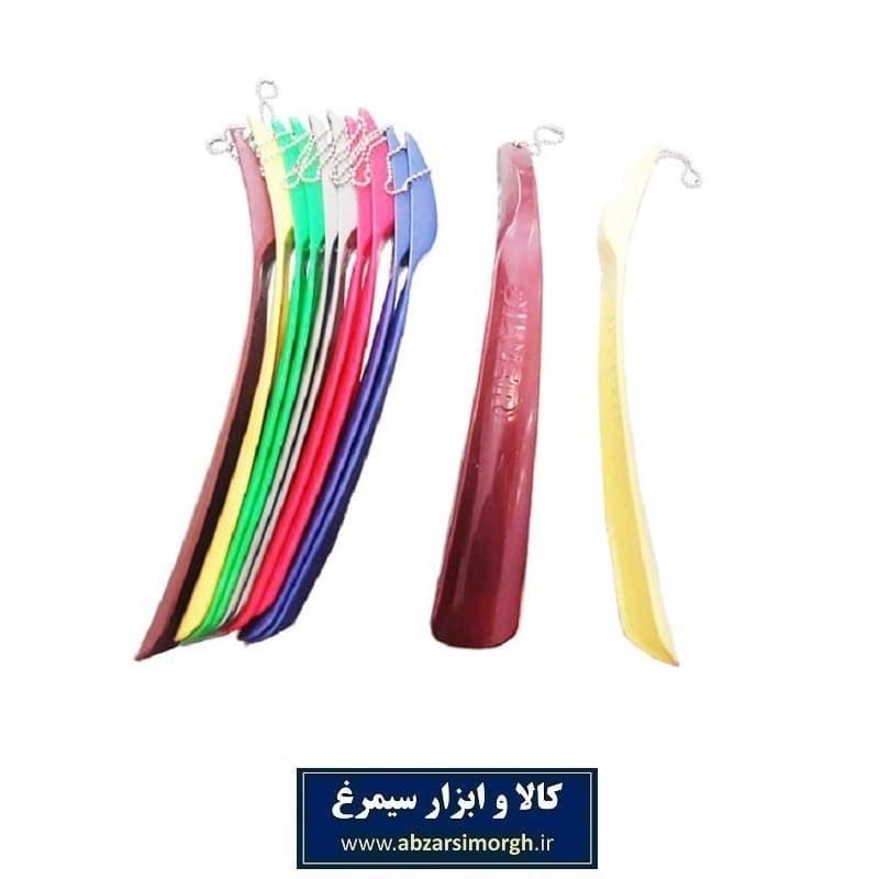 تصویر پاشنه کش پلاستیکی ۳۰ سانتی زنجیر دار HPK-006