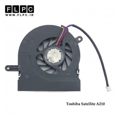 تصویر فن لپ تاپ توشیبا Toshiba Satellite A210 Laptop CPU Fan