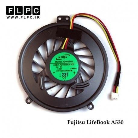 تصویر فن لپ تاپ فوجیتسو Fujitsu LifeBook A530 Laptop CPU Fan