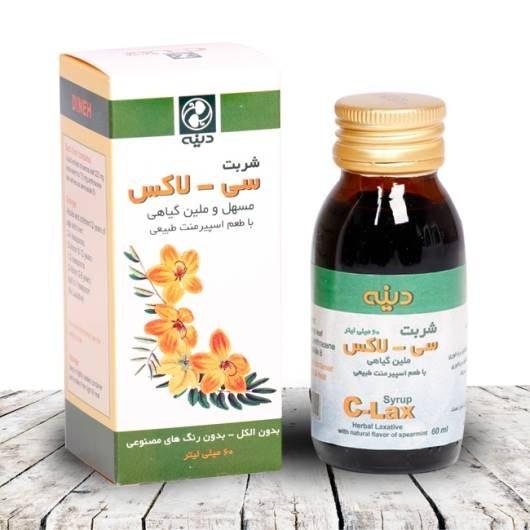 دینه شربت 60 میلی لیتر سی لاکس ( ملین گیاهی ) | Dineh syrup 60 ml C-Lax ( herbal laxative )