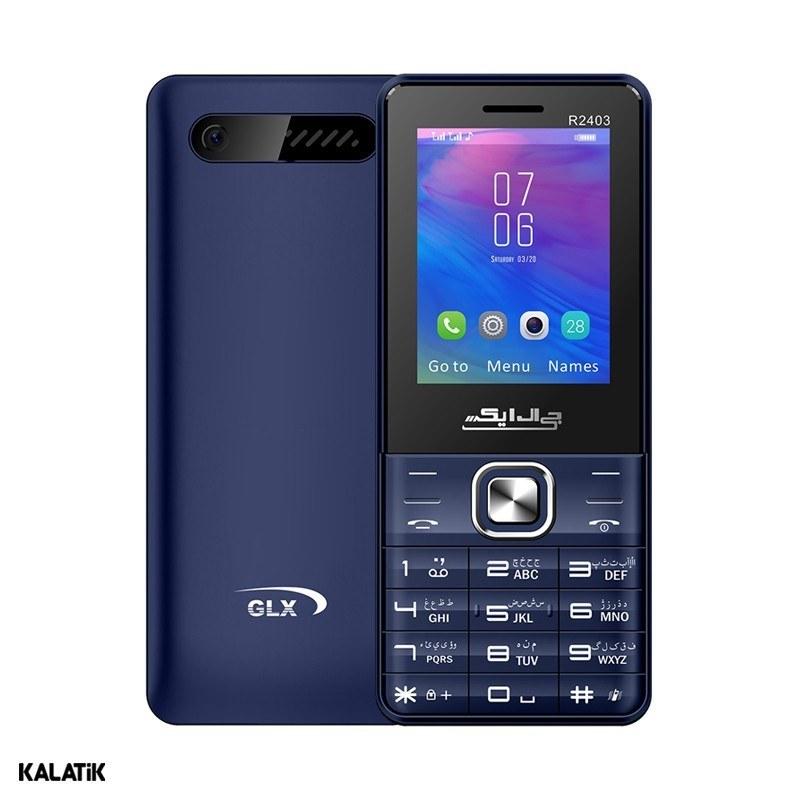 تصویر گوشی موبایل جی ال ایکس مدل R2403 دو سیم کارت GLX R2403 Dual SIM Mobile Phone
