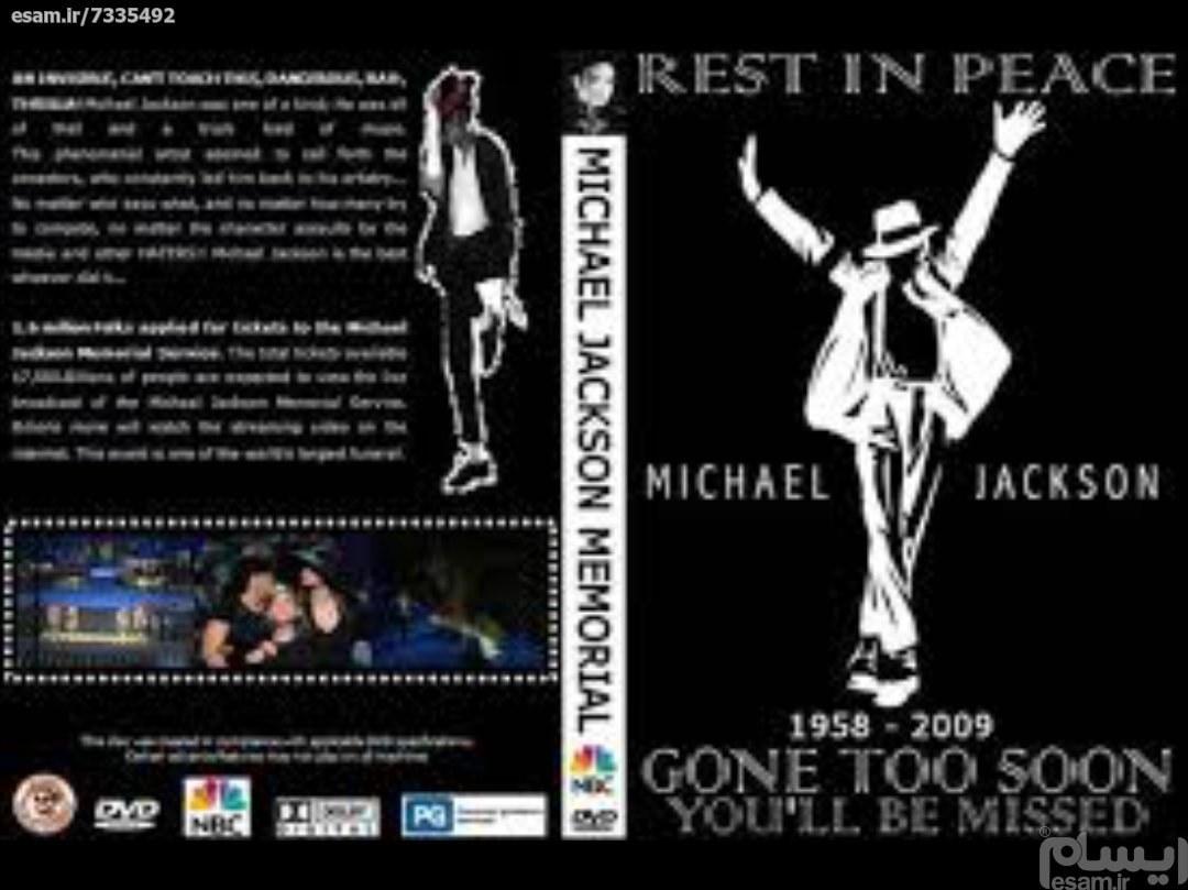 یک حلقه DVD تصویری قابدار - کپی از اوریجینال | Micheal Jackson - Memorial