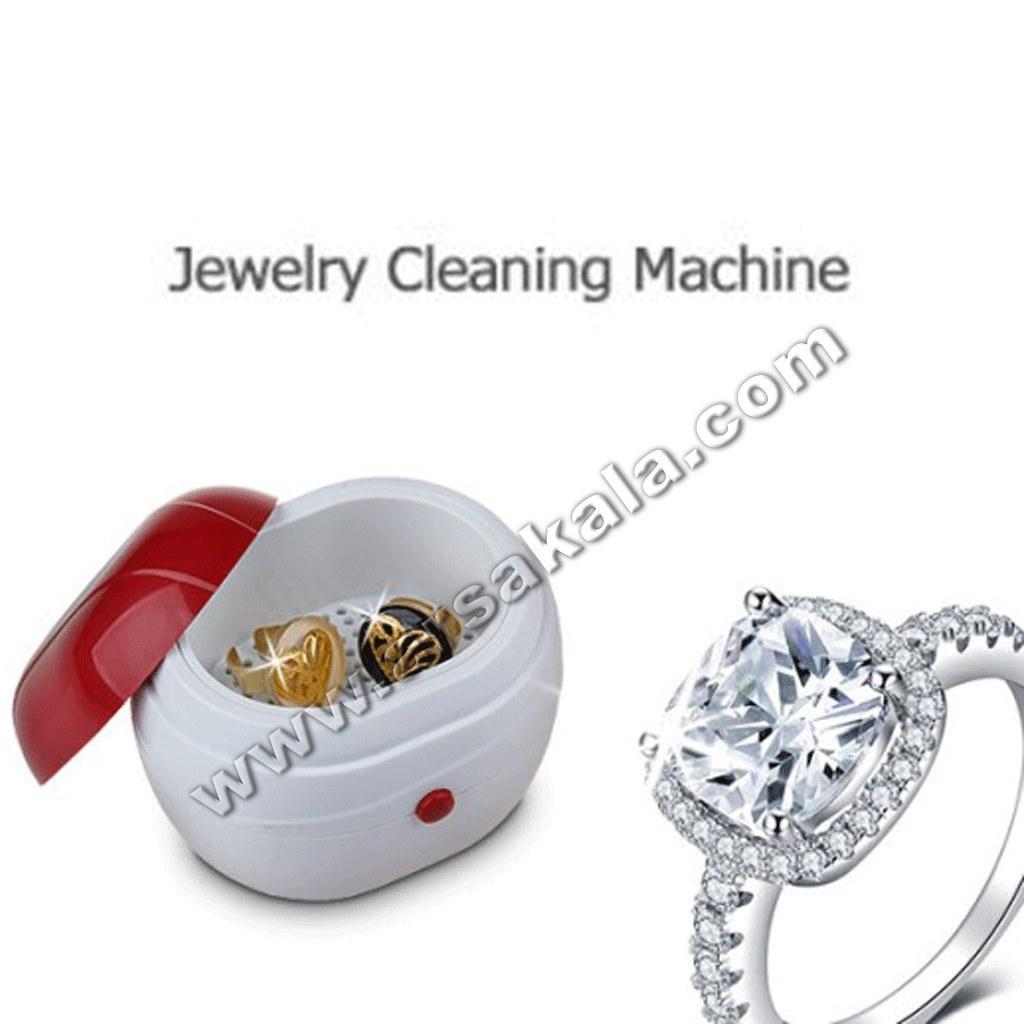 تصویر دستگاه شستشوی جواهرات