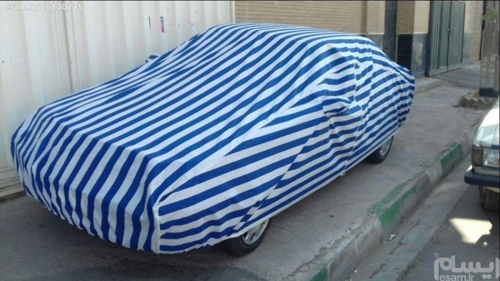 چادر ماشین | چادر برای انواع ماشین .پوش .پرده .چادر مسافرتی .چادر عشایری .فیلتر های پارچه ایی.پارچه برزنت ومشما..