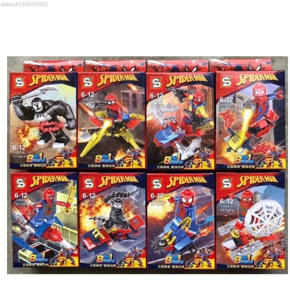 ست 8 عددی اسپایدرمن | انواع لگو و اسباب بازی با بهترین قیمت و بیشترین تنوع در فروشگاه اینترنتی لگو زیبا