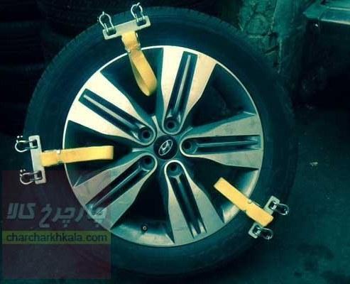 زنجیر چرخ کمربندی ال نود L90 برند بوهو BOHU اصل