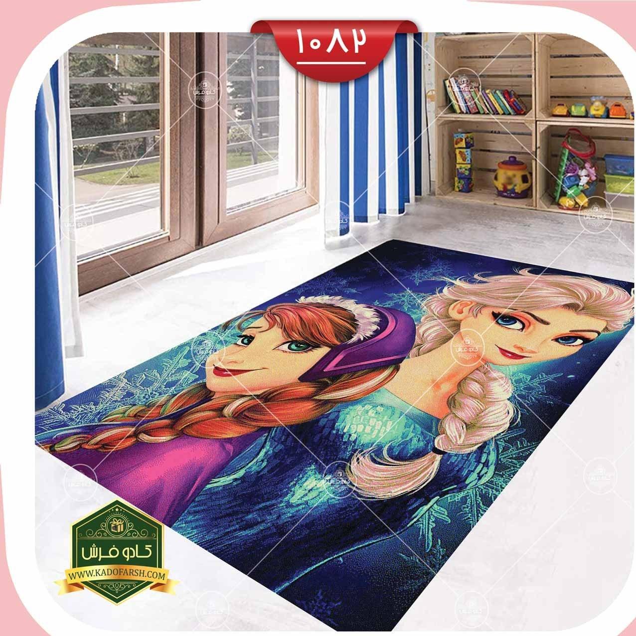 تصویر فرش کودک طرح السا و آنا