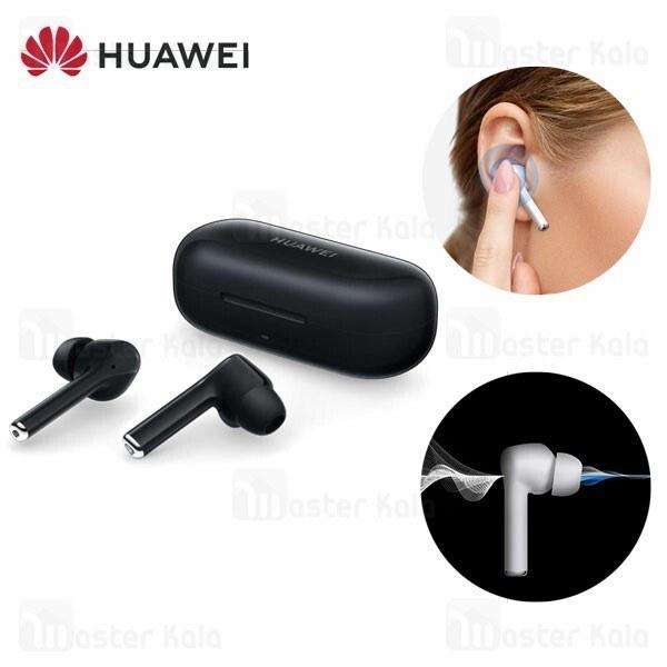 هندزفری بلوتوث دو گوش هواوی Huawei FreeBuds 3i True Wireless Earphones