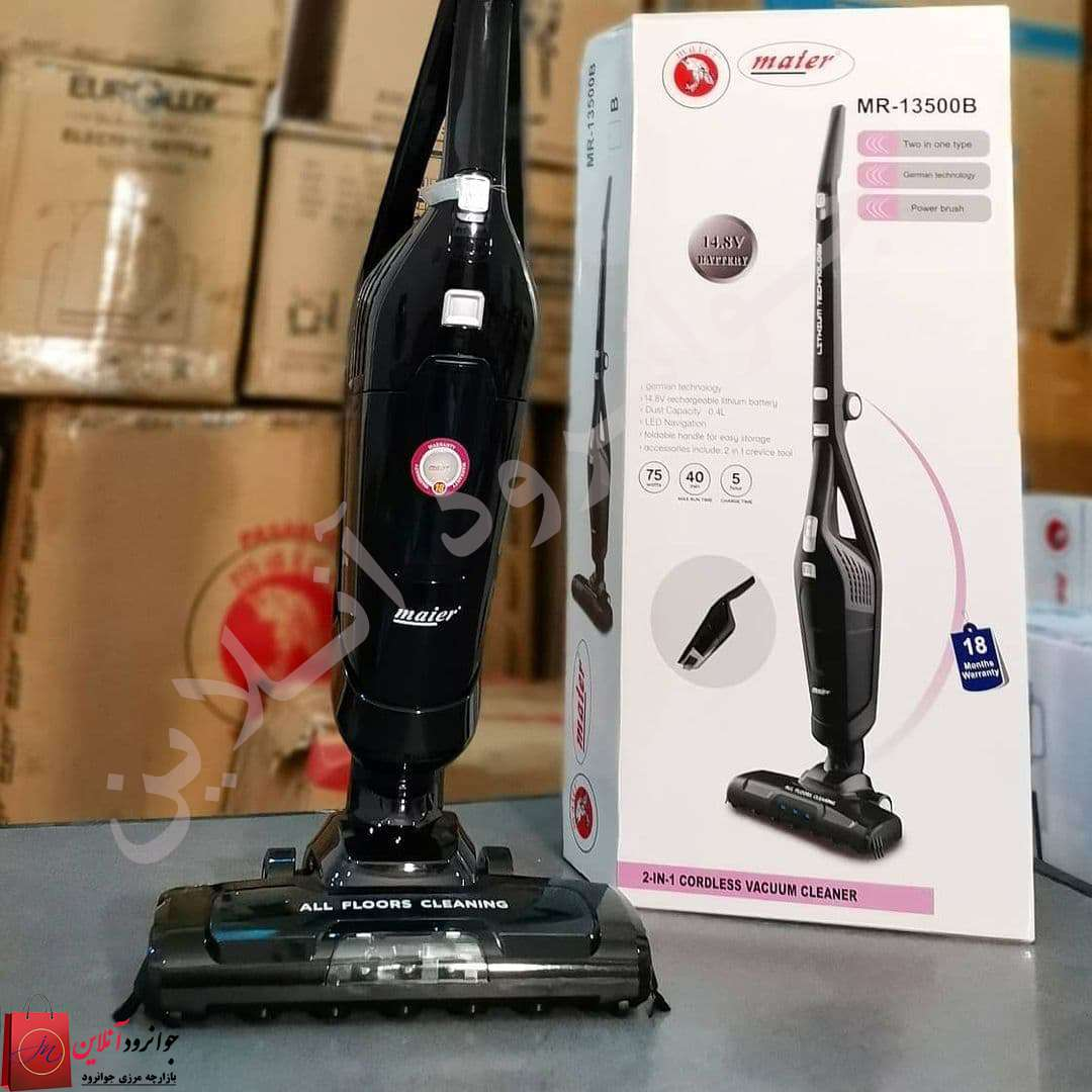 تصویر جارو شارژی مایر Maier MR-13500 Cordless Vacuum Cleaner MR-13500