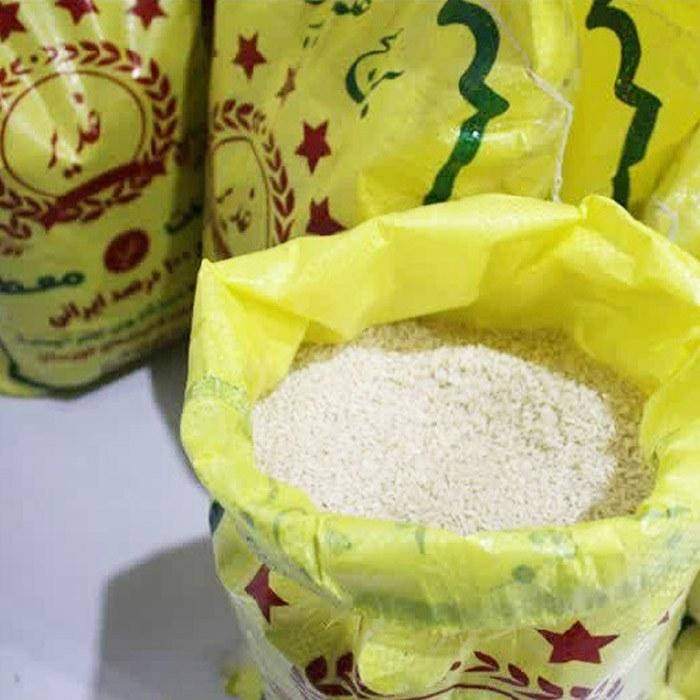 برنج عنبر بو (برنج جنوب)
