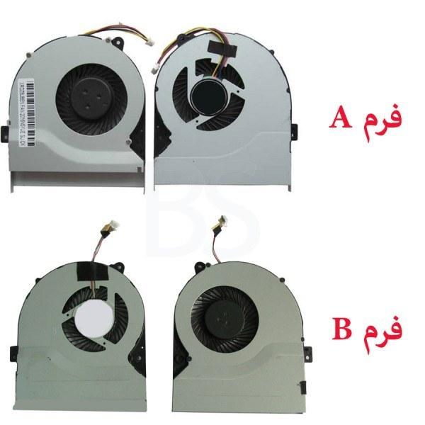 تصویر فن پردازنده لپ تاپ ASUS S56 / S56A / S56B / S56 / S56M