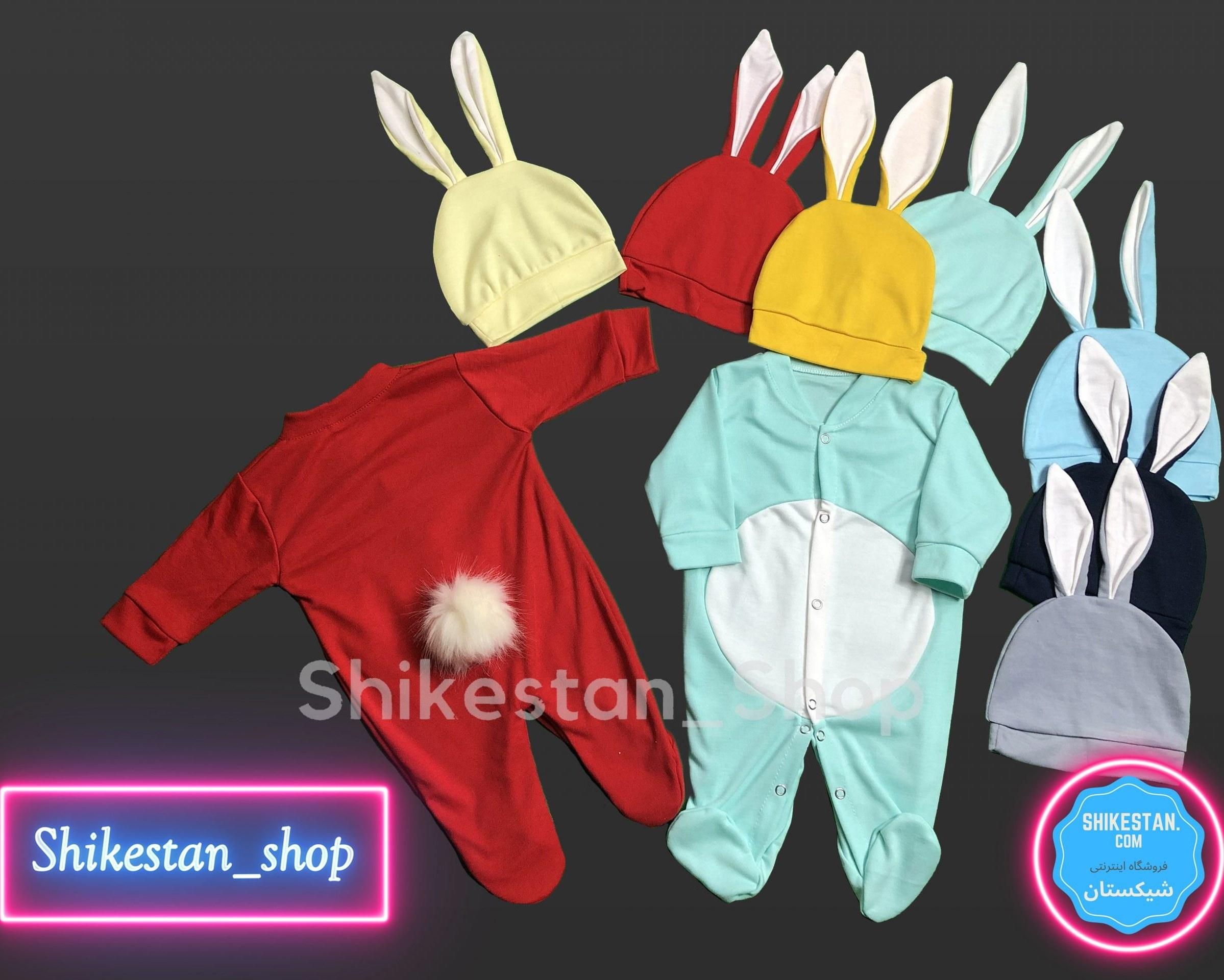 تصویر لباس نوزادی سرهمی طرح خرگوش