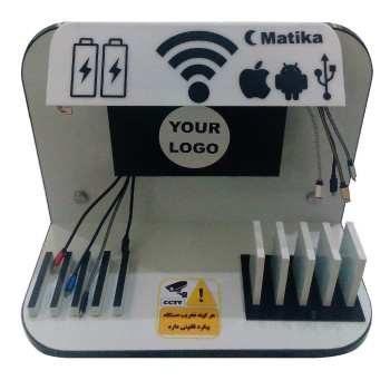 تصویر ایستگاه شارژ موبایل و تبلت ماتیکا مدل TW-W