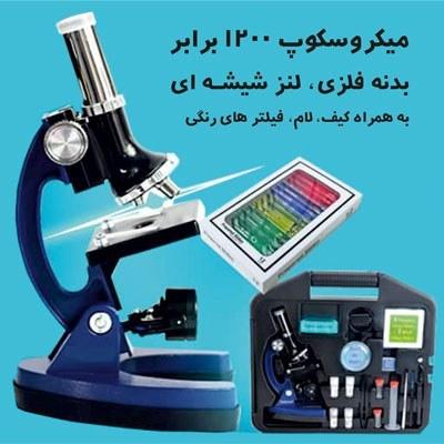 تصویر میکروسکوپ 1200 برابر